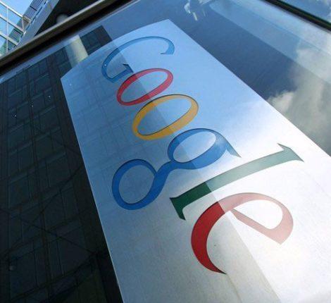 иск к google